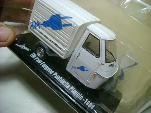 Ape piaggio tm p50 furgone pubblicita 39 1986 ebay for Modellino ape piaggio